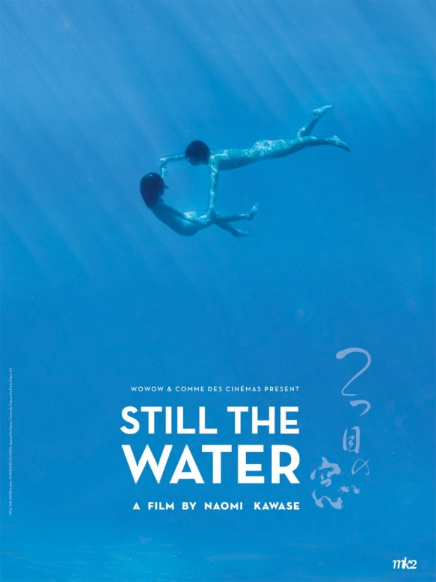 still_the_water_poster-620x827