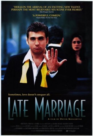 late-marriage-movie-poster