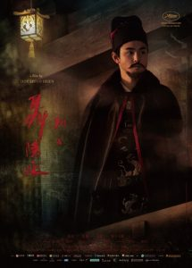the_assassin_poster_2-620x867