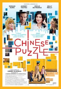 chinese-puzzle-poster