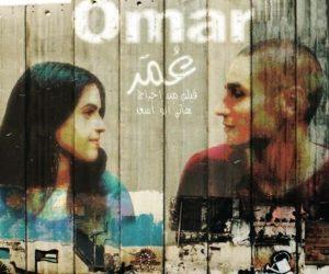 Şerit Çekilmiş Hayatlar ve Duvarın İki Yüzlülüğü: Omar