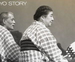 Noriko Masalı: Tokyo Story