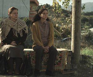 Uluslararası Boğaziçi Film Festivali: Bildik Bir Delilik Çizgisi: Eşik