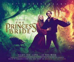 Bir Sahne: The Princess Bride – İntikamın Mottosu