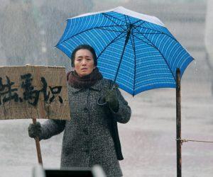 Gui Lai (2014): Kültür Devriminin Toplumsal Değerlere Tecavüzü
