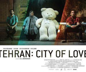 Yoklukta Aşk- Tehran: City of Love'ın (2018) Yönetmeni Ali Jaberansari ile Söyleşi