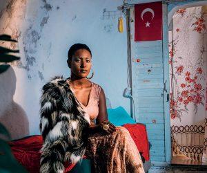 !f'ten Bir Bakış: Amina (2019)