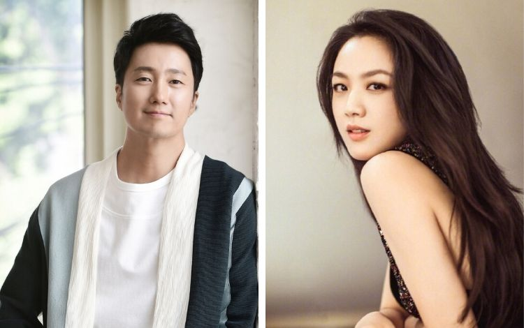 Park Hae Il ve Tang Wei