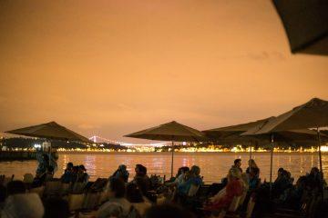 mubi kundura sinema yaz gecesi sineması bülteni fil'm hafızası