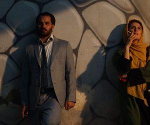 """SALT'tan Perşembe Sineması """"Evde"""" – Tahran: Aşkın Şehri"""